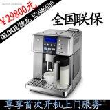 Delonghi德龙ESAM6600咖啡机总代理