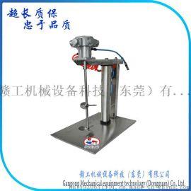 广东不锈钢气动升降搅拌机 20L气动搅拌机 油漆涂料气动搅拌机