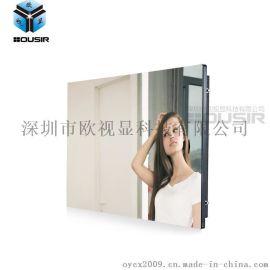 工厂直销镜面电视机浴洗手台镜面电视机