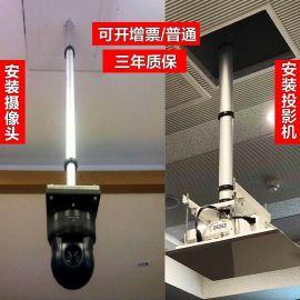 晶固摄像头电动伸缩吊架竹节式隐藏天花升降柱JG1000-1