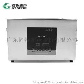 供应超声波清洗设备 精密五金 铸铝件 PCB板清洗机20L