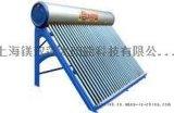 上海太阳能热水器厂家供应太阳能热水器工程