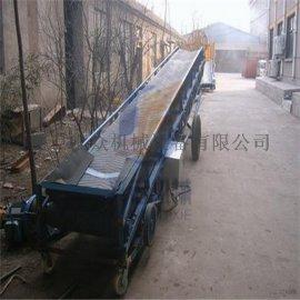 南川市多用途装车爬坡输送机 设计制造皮带输送机