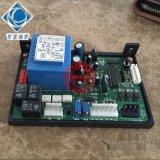 BYZT-V12控制器