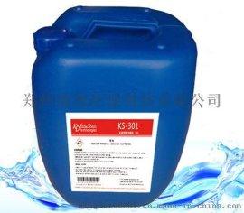 <清迪>杀菌剂环保优质杀菌剂高效无腐蚀