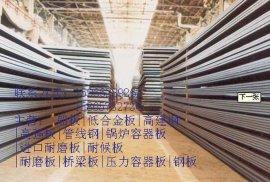 晋中市6个厚的NM13耐磨板市场价