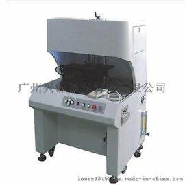 视觉定位扫描激光点焊机