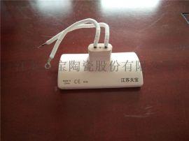 陶瓷加热片  远红外陶瓷加热板工作原理 陶瓷加热器的工作原理