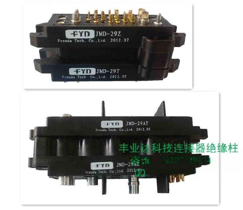 29芯大功率机柜专业热插拔模块电源连接器