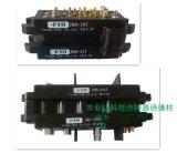 29芯大功率機櫃專業熱插拔模組電源連接器