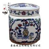 景德鎮特大號陶瓷罐子 茶葉罐 藥材罐子 廠家定做