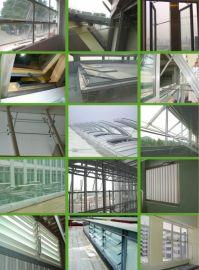 安徽专业制作消防电动天窗  平移天窗 铝合金天窗销售