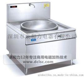 亲和力工人食堂专用电磁大炒炉厂家
