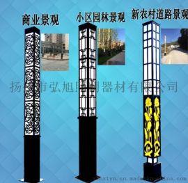 扬州弘旭销售景观灯3米4米小区庭院别墅园林草坪防水灯