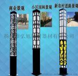 揚州弘旭銷售景觀燈3米4米小區庭院別墅園林草坪防水燈