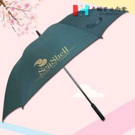 【高尔夫伞厂】定做seashell贝壳公司广告伞_海产市场雨伞_海鲜雨伞