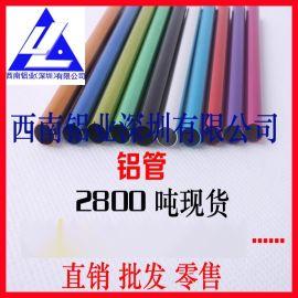 6251铝管 2a12铝合金管 7075无缝铝管 精抽异形铝管