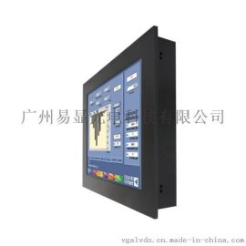 10寸串口屏,广州易显10寸串口屏,易显10寸串口触摸屏,10寸串口屏生产厂家(广州易显),易显10寸串口触摸屏