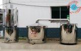 广州 小型酒厂设备 20年专业生产酒厂设备 终身售后服务