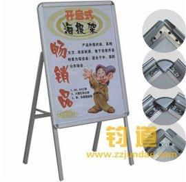海报架单面 海报架单面价格 优质海报架批发