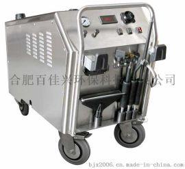 18千瓦意大利原装进口蒸汽发生器工厂零部件清洗机