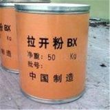 出售 拉开粉 拉开粉BX 阴离子表面活性剂 乳化剂 软化剂 50KG/桶