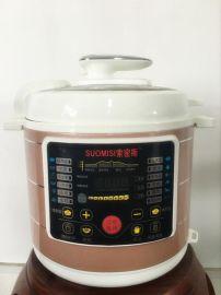 最新款式電壓力鍋 微電腦預約保溫電壓力鍋 高端評點禮品