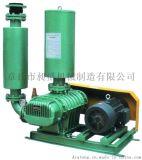 125型三葉羅茨鼓風機徐州地區銷售處報價質保三年