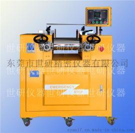 SY-实验室PVC开炼机/ABS开炼机