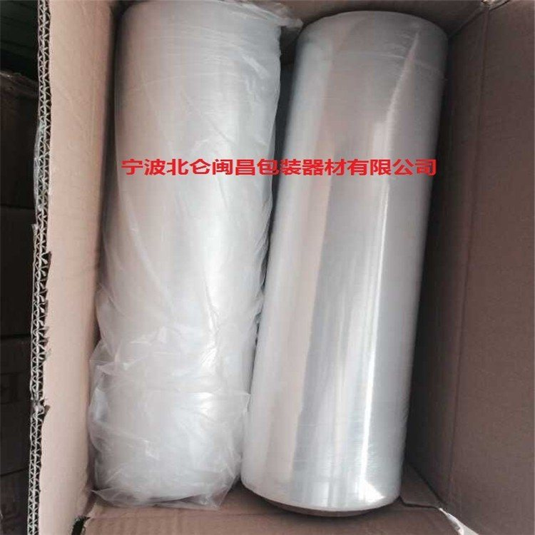 北仑缠绕膜厂家、北仑缠绕膜批发、江苏、上海PE缠绕膜、机用膜、手用膜定做