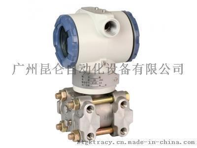 厂价直销昆仑工控JYB-3151型数字化电容压力/差压变送器传感器