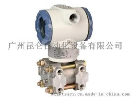 厂价直销昆仑工控JYB-3151型数字化电容压力/差压變送器傳感器