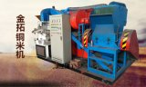 商丘新型废旧电源线处理600干式铜米机一套多少钱