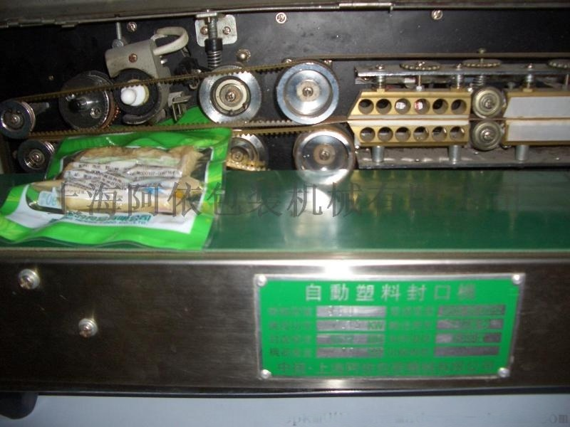 自动打码机35*30专用墨轮