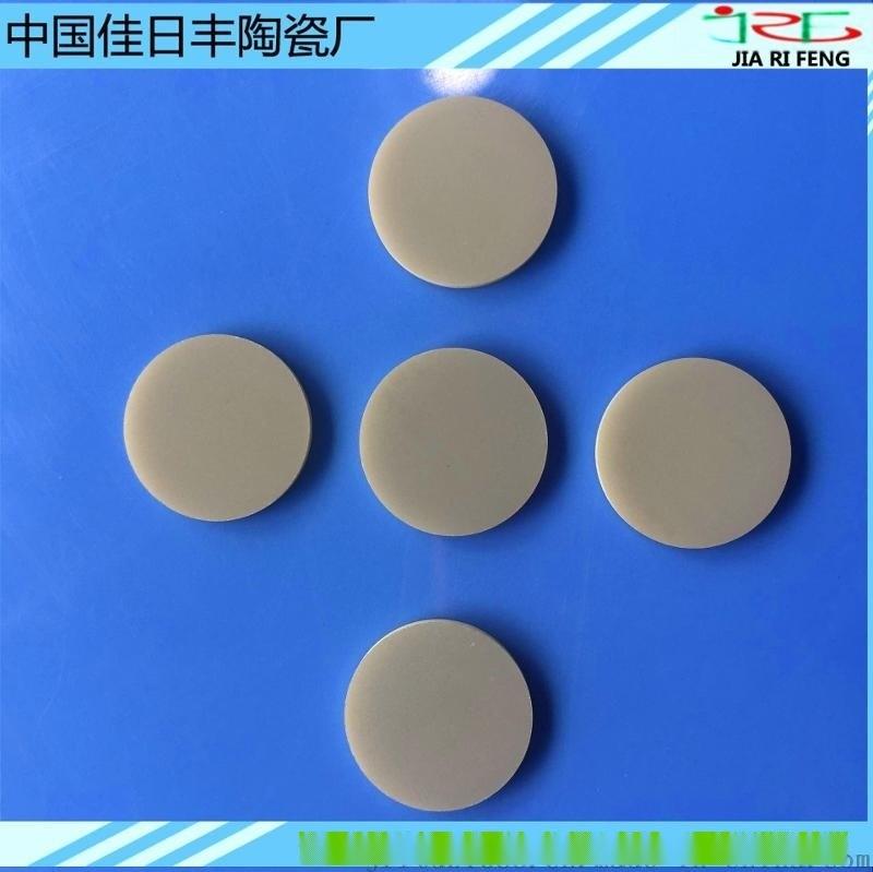 MOS三极管IGBT散热垫片1*17*22厂家直销氮化铝陶瓷片导热绝缘片