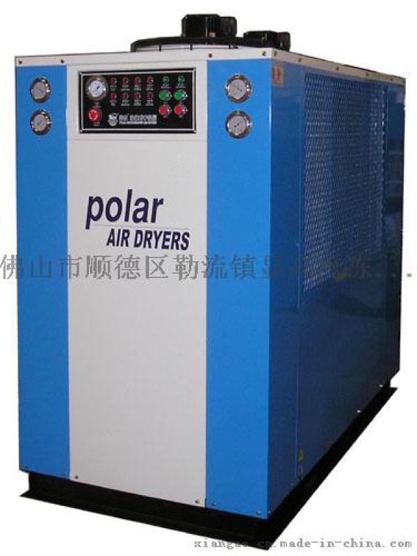 气动控制专用风冷式压缩空气干燥机(冷干机)