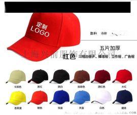 厂家直销现货全棉永旺彩票官方网站帽