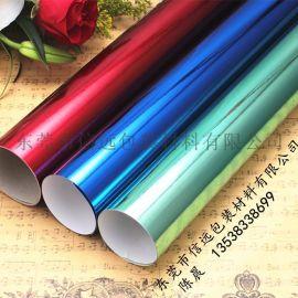 东莞镭射卡纸生产厂家,东莞市信远包装材料有限公司专注包装特种纸生产15年