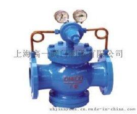 上海高一阀门生产YK43X气体减压阀 液化气减压阀