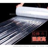 纏繞膜 透明PE拉伸膜 手工打包用塑料包裝薄膜定製