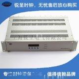 NTP网络时间同步服务器|提供高品质时钟设备