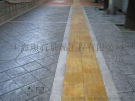 供应安徽压模地坪材料