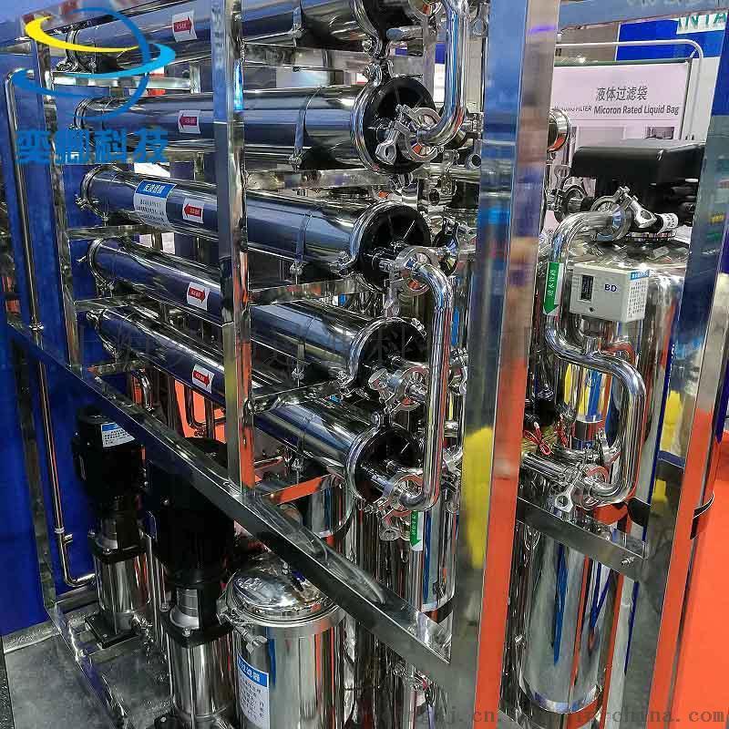 不锈钢二级反渗透 双ro反渗透生产厂家