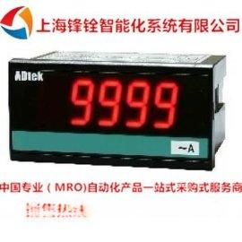 CM1-PR四位数显示器(ADTEK)