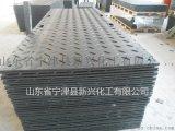 临时铺路垫板 HDPE铺路垫板的优点介绍