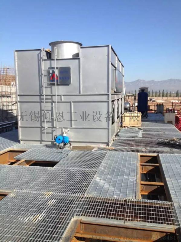 仰恩高效节能100T闭式冷却塔