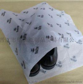 17g拷贝纸印刷定做单拷纸印花双拷纸鞋服包装纸厂家