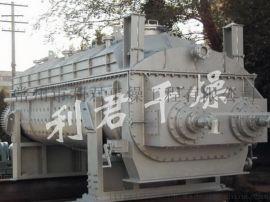 江苏厂家供应含  油污泥干燥设备专用空心桨叶干燥机