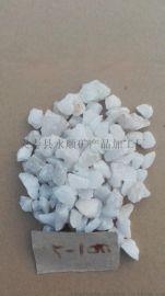 北京精制石英砂滤料 1-2 2-4 4-8毫米