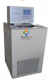 黑龙江聚同低温恒温槽DC-0506,1015,2030程序控温水浴锅